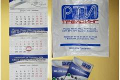 Изготовление сувенирной продукции, календари. пакеты, ежедневники